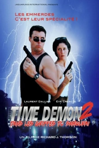 Time Demons 2: In the Samurais Claws (2000)