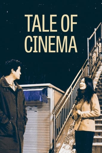 Poster of Tale of Cinema