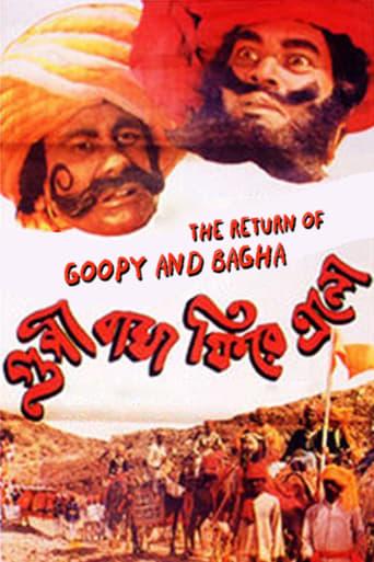 Poster of Goopy Bagha Feere Elo
