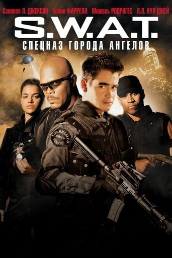 Poster of S.W.A.T.: Спецназ города ангелов