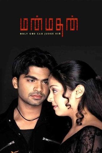 Poster of Manmadhan