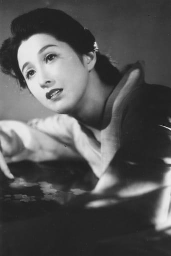 Image of Michiyo Kogure