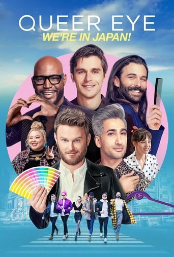 Watch Queer Eye: We're in Japan! Online Free Putlocker