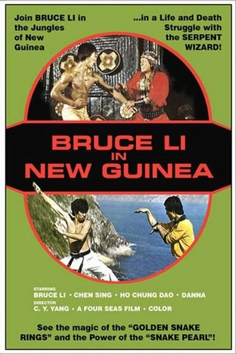 Poster of Bruce Lee in New Guinea