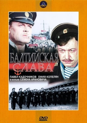 Poster of Baltiyskaya slava