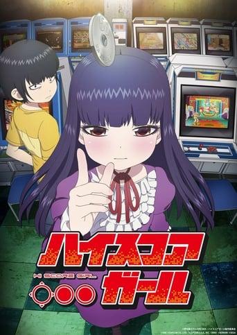 Hai Sukoa Garu 1ª Temporada - Poster