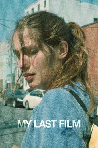 Poster of My Last Film