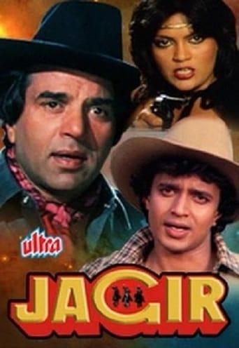 Poster of Jagir