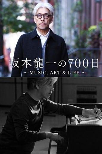 700 Days with Ryuichi Sakamoto