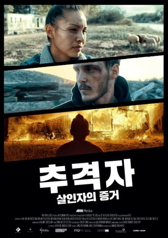 Poster of In the Middle of the River