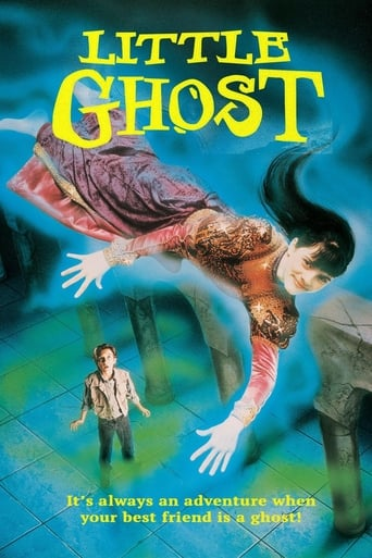 Poster of Little Ghost