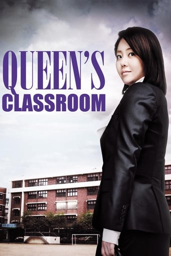 Poster of The Queen's Classroom