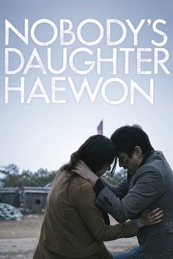 voir film Haewon et les hommes  (Nugu-ui Ttal-do Anin) streaming vf