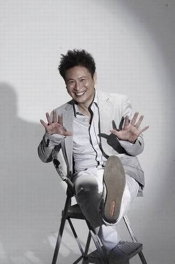 Image of Chang Shih