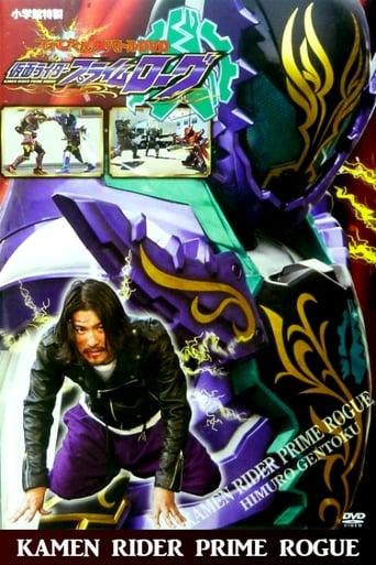 Poster of Kamen Rider Prime Rogue