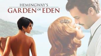 Едемський сад (2008)