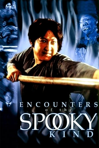 Watch Encounters of the Spooky Kind Online Free Putlockers
