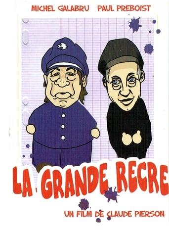 Poster of La grande récré