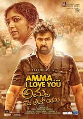 Poster of Amma I Love You