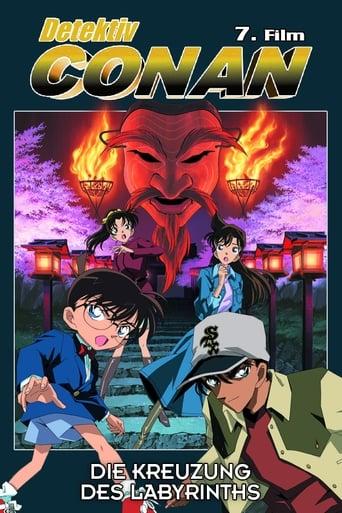 Detektiv Conan - Die Kreuzung des Labyrinths - Mystery / 2008 / ab 12 Jahre