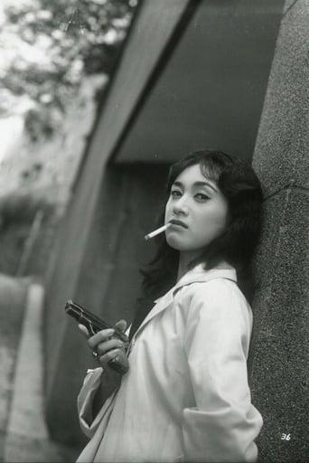 Image of Kinuko Obata