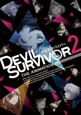 Poster of Devil Survivor 2: The Animation
