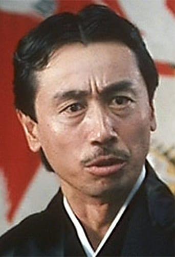 Image of Luk Chuen