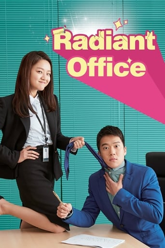 Poster of Radiant Office