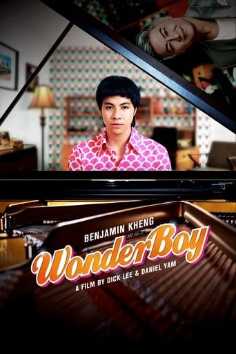 Poster of Wonder Boy