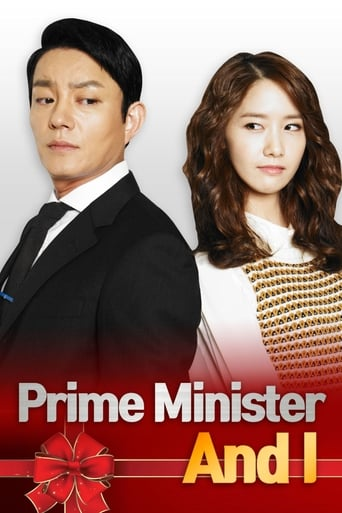 Watch The Prime Minister and I Online Free Putlocker
