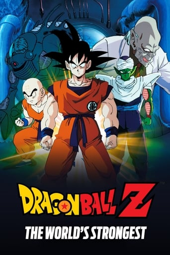 Poster of Dragon Ball Z: The World's Strongest
