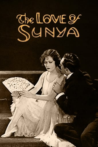 Poster of The Love of Sunya