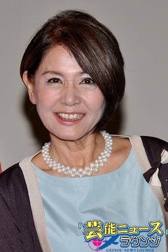 Image of Yuriko Hishimi