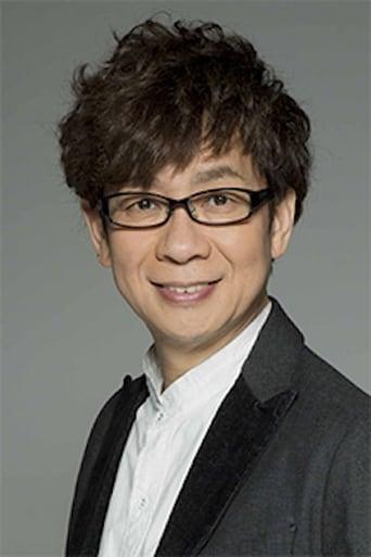 Image of Kouichi Yamadera