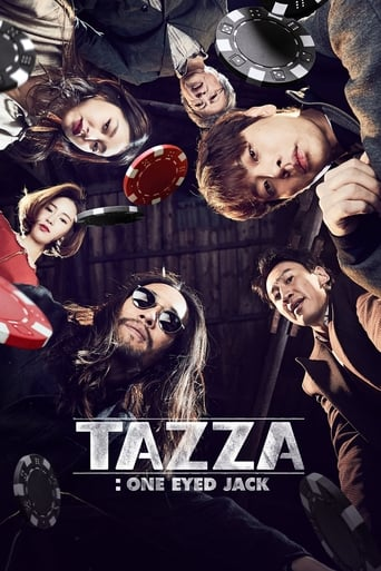 'Tazza: One Eyed Jack (2019)