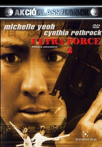 Ultra Force 2