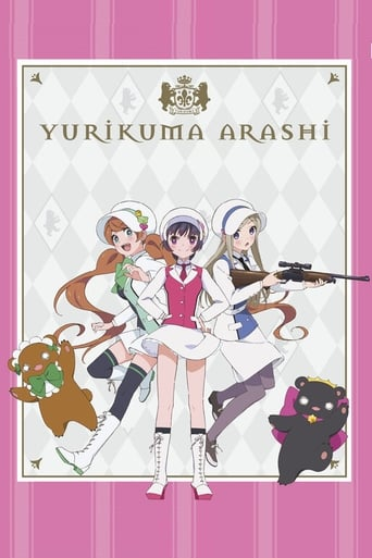 Poster of Yurikuma Arashi