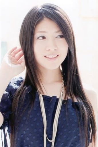 Minori Chihara alias Erica Brown (voice)