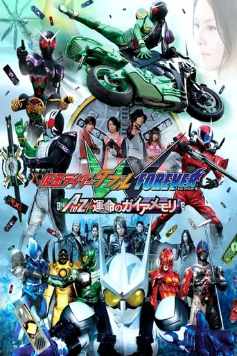 Poster of Kamen Rider W Forever: A to Z/The Gaia Memories of Fate