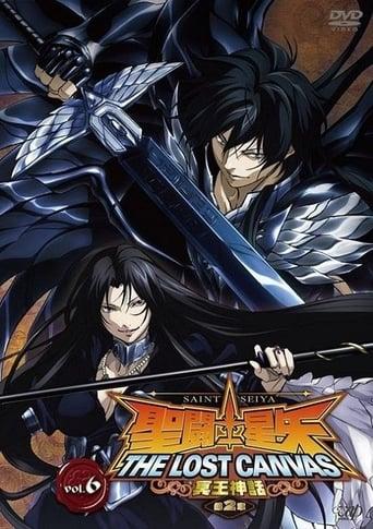 Seinto Seiya The Lost Canvas - Meio Shinwa 1ª Temporada - Poster