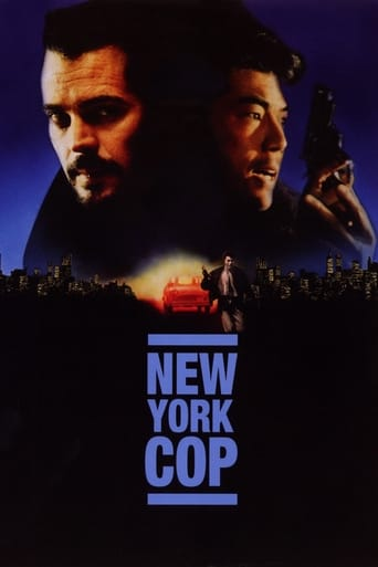 Poster of New York Cop