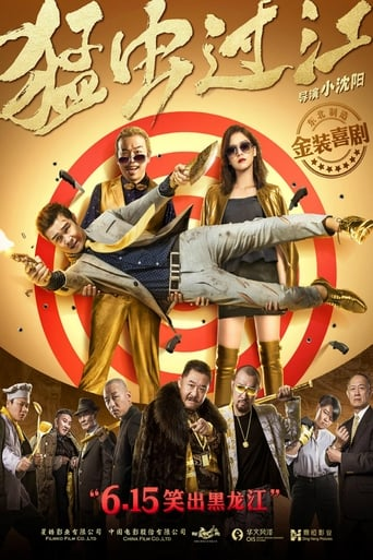 Watch The Way of the Bug Online Free in HD