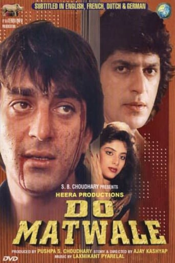 Poster of Do Matwale