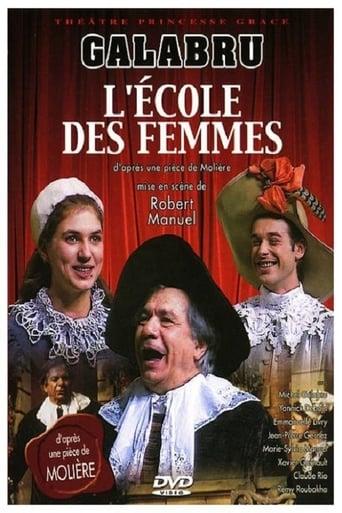 Poster of L'École des femmes