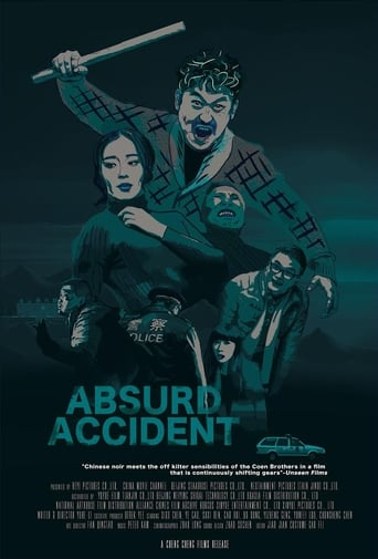 Poster of Absurd Accident