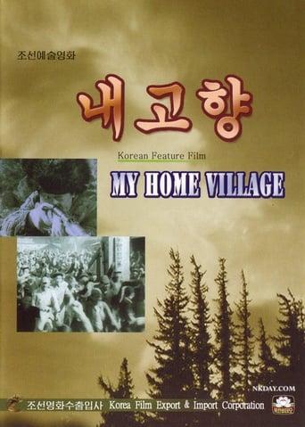 My Home Village