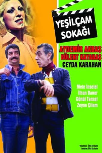 Poster of Yeşilçam Sokağı