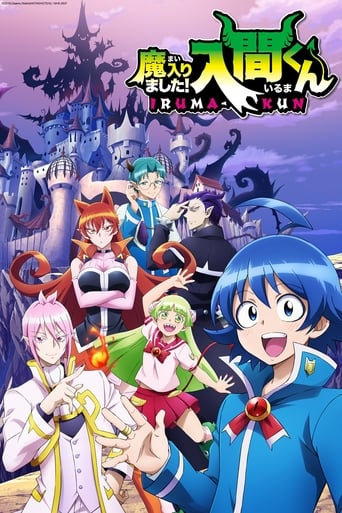 Watch Welcome to Demon-School, Iruma-kun Online Free Putlocker
