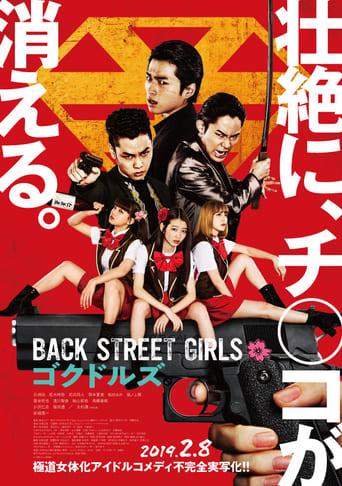 'Back Street Girls: Gokudols (2019)