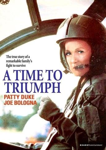 Poster of Tiempo de triunfo